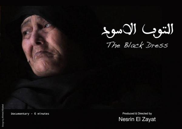 Black Dress (The)