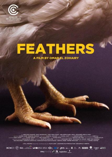 Feathers [dir. Omar El Zohairy]
