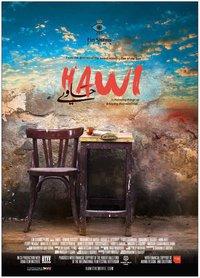 Hawi (The Juggler)