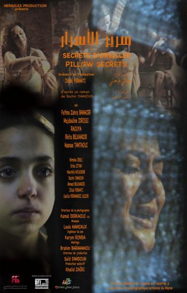 Pillow secrets