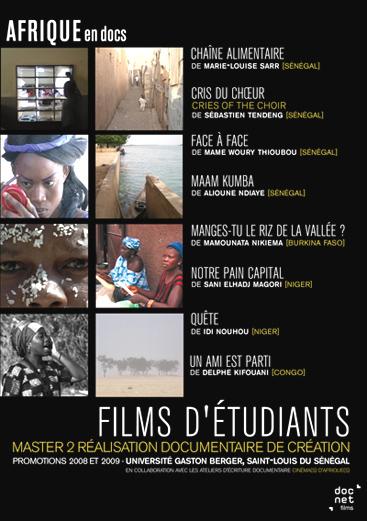 Films d'étudiants Saint-Louis du Sénégal