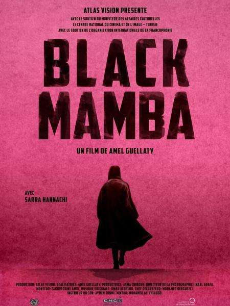 Black Mamba- بلاك [...]