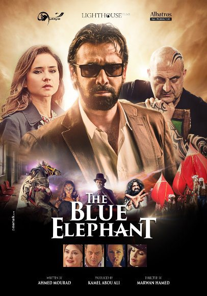 Blue Elephant (The) - الفيل [...]