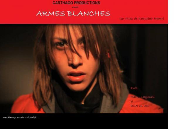 Armes Blanches - أسلحة [...]