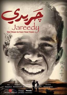 Jareedy - جريدي