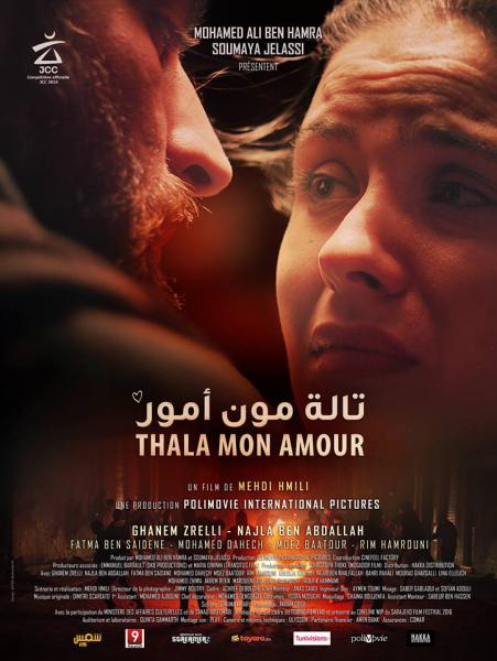 Thala mon amour - تالة [...]