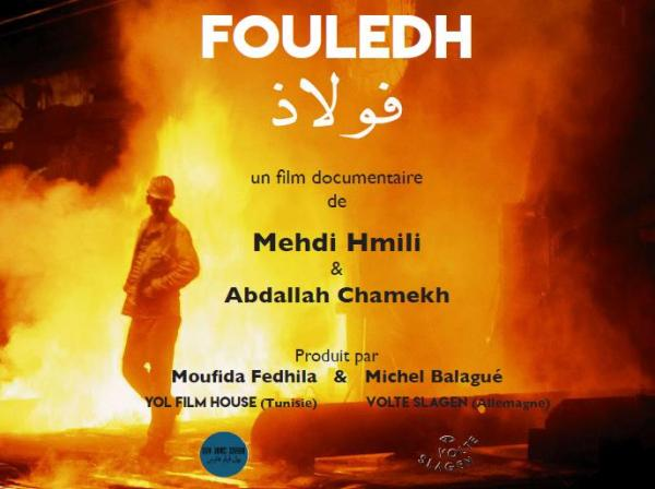 Fouledh