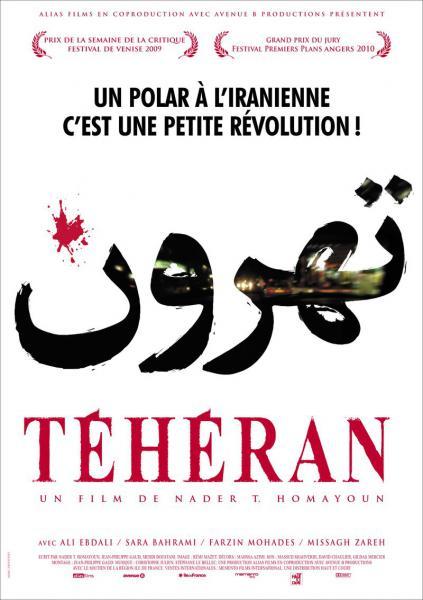 Téhéran (Tehroun)