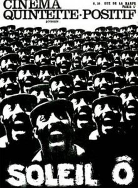 """Résultat de recherche d'images pour """"med hondo film"""""""