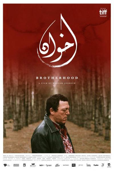 Brotherhood - إخوان