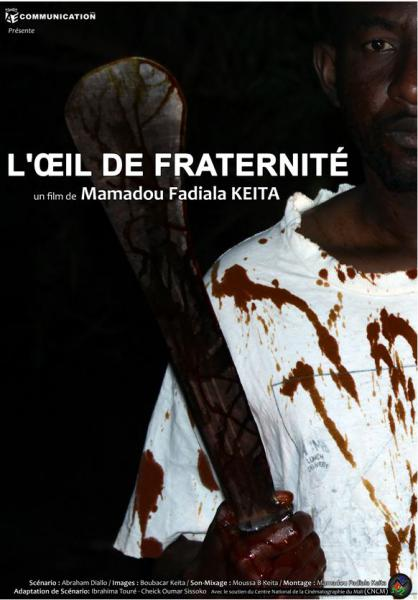 Oeil de la fraternité (L') | Brotherhood Eye