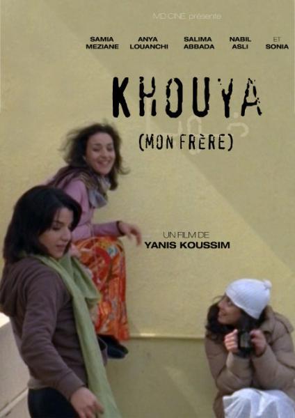 Khouya (Brother)