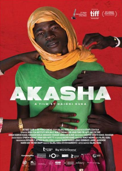 aKasha - آكاشا