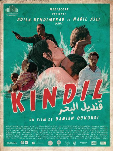 Kindil el Bahr - قنديل [...]