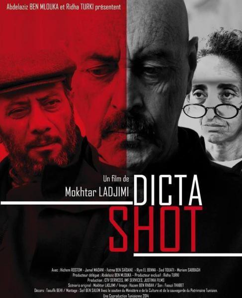 Dicta Shot - قصر [...]