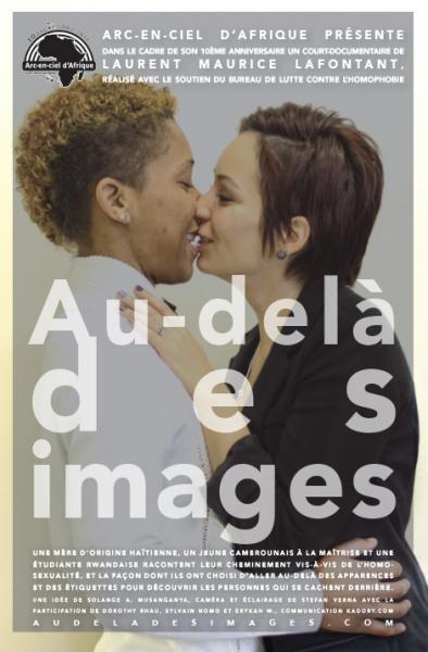 Au-delà des images (Beyond Images)