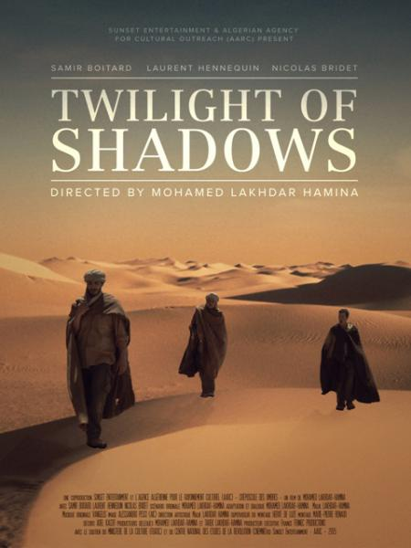Twilight of shadows