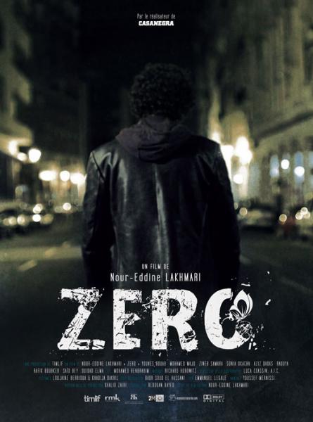 Zero - زيرو
