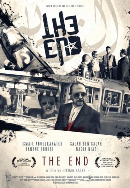 End (The) [réal: Hicham Lasri] - [...]