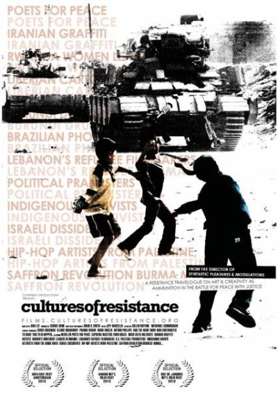 Ciné-Club Horizons : Cultures of Resistance de Iara Lee
