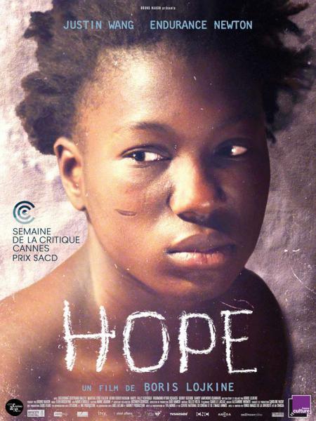 Hope - أمل