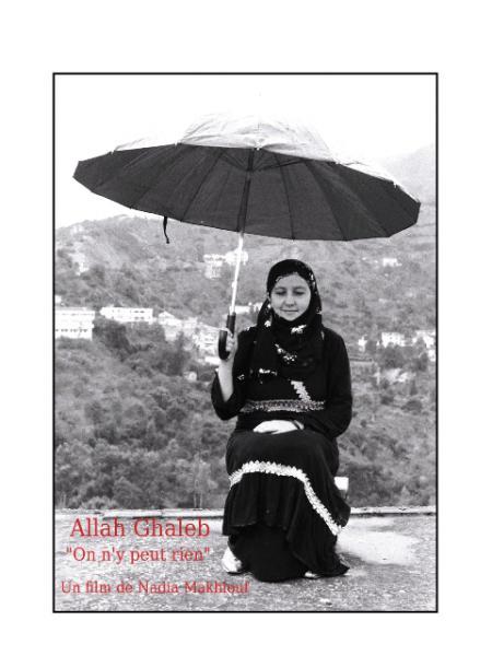 Allah Ghaleb et de Avant de franchir la ligne d'horizon [...]