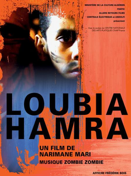 Loubia Hamra (Bloody Beans)