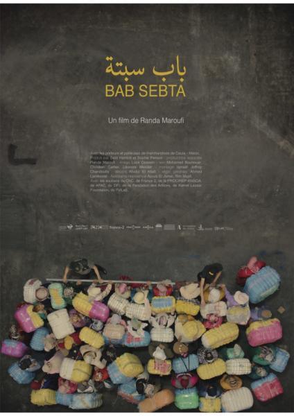 Bab Sebta (Ceuta's Gate)