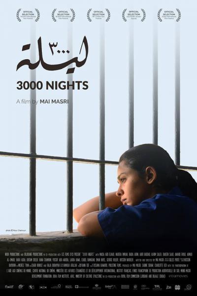 3000 nuits (3000 Nights)