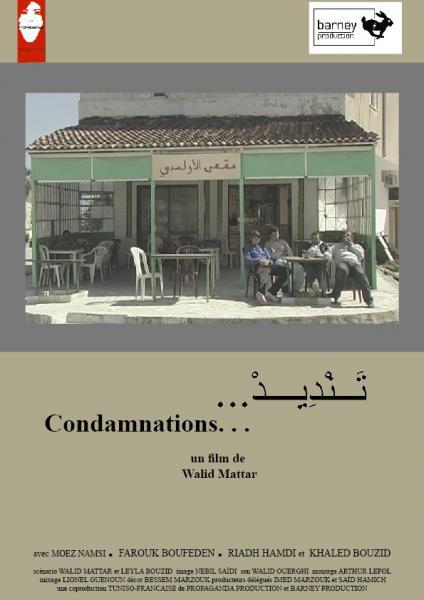 Condamnations (تنديد)