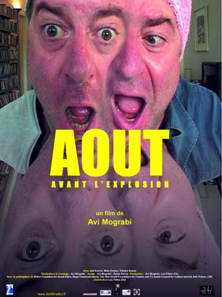 Août (avant l'explosion) | August