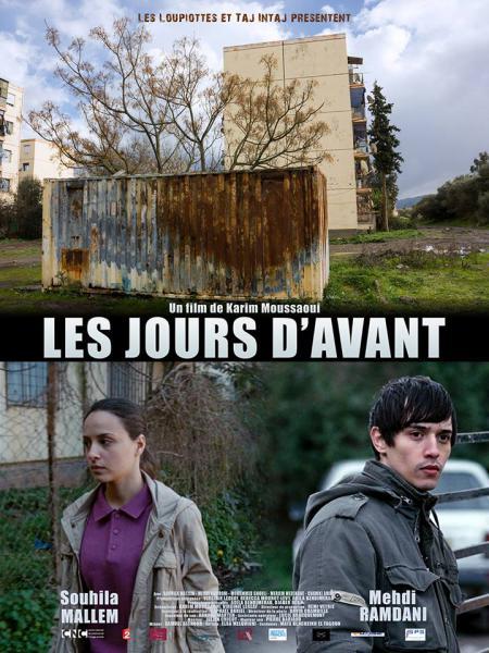 http://www.sudplanete.net/_uploads/images/films/MOUSSAOUI_Karim_2013_Les-Jours-d-avant_00.jpg