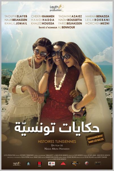 Tunisian Stories