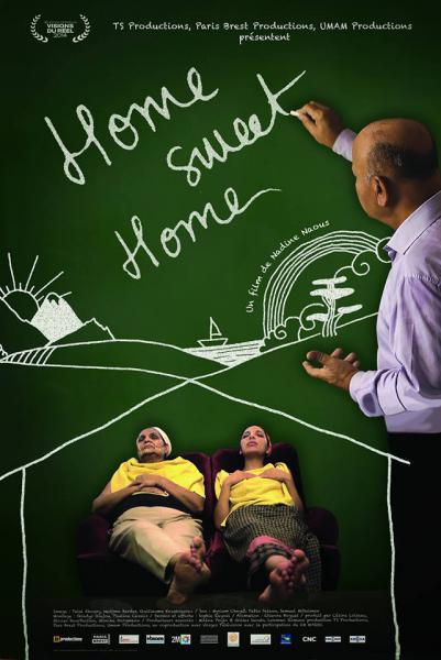 Home Sweet Home [dir: N. Naous] - هوم [...]