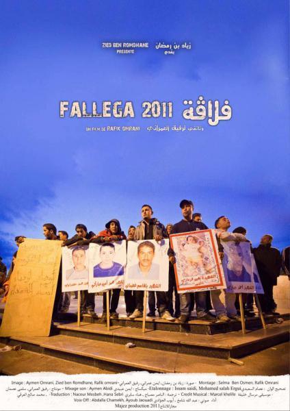 Fallega 2011 - 2011 قريبا [...]