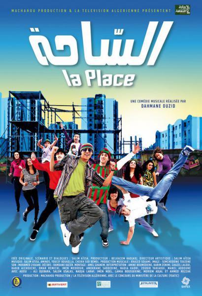 Place (La)