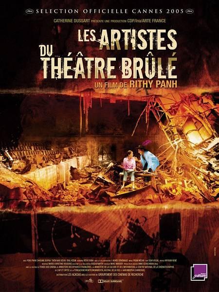Burnt Theatre (The)