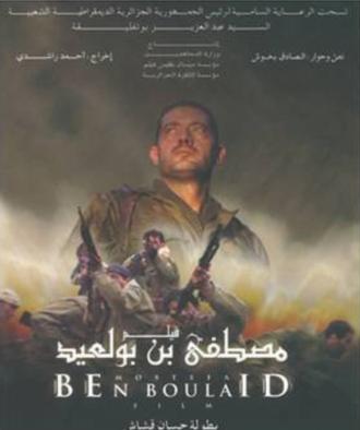 Mostefa Ben Boulaïd - مصطفى [...]