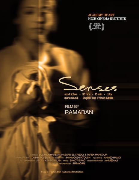 Senses (Hawas)