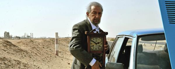 À l'heure du Caire (Cairo Time) [dir. Amir Ramses]
