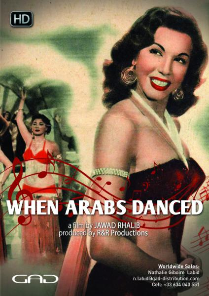 When Arabs danced