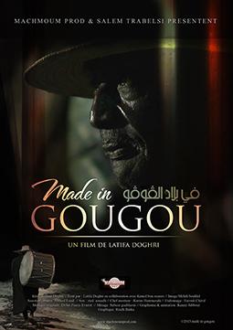 Made in Gougou - [...]