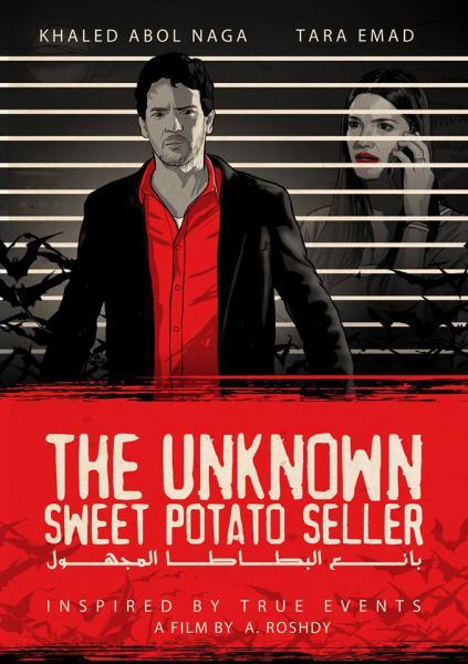 Unknown Sweet Potato Seller (The) - [...]