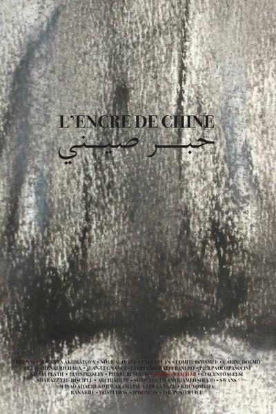 Encre de Chine (L') | Heber Sini - [...]