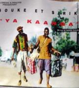 Souké et Siriki : Ya Kanga