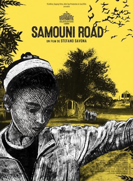 Samouni Road | Route des Samouni (La)