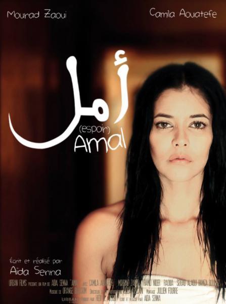 Amal [...]