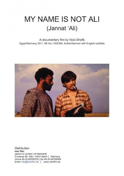 My Name is not Ali (Jannat'Ali)