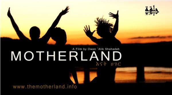 Motherland (Enat Hager)