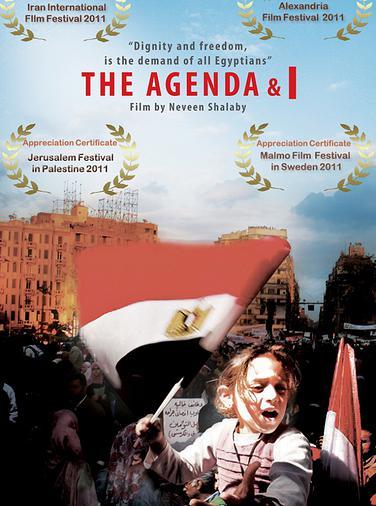 Agenda et moi (L') | Agenda & I (The)